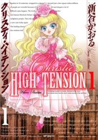 Manga: Young Miss Holmes