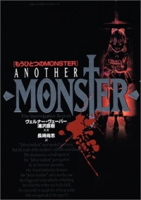 Manga: Another Monster