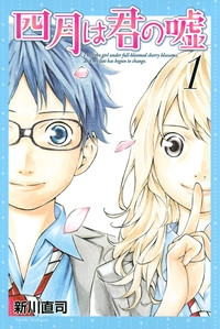 Manga: Your Lie in April