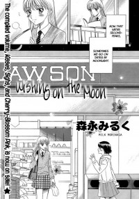 Manga: Wishing on the Moon