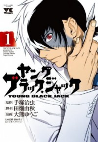Manga: Young Black Jack