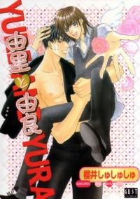 Manga: Yuri to Yura