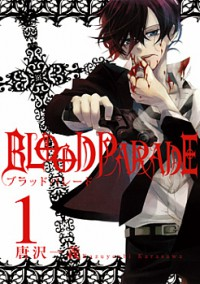 Manga: Blood Parade