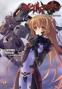 Manga: MuvLuv Alternative: Schwarzesmarken