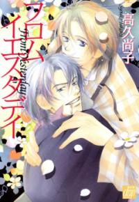 Manga: From Yesterday