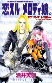 Manga: Koisuru Melody Musume.: Love Song Trilogy