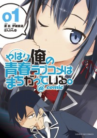Manga: My Youth Romantic Comedy Is Wrong, As I Expected @ comic
