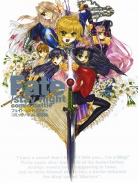 Manga: Fate/Stay Night: Comic Battle