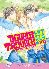 Manga: Double Trouble