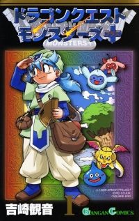 Dragon Quest: Monsters +