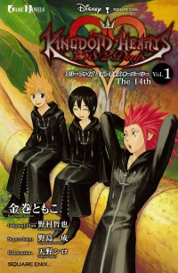 Manga: Kingdom Hearts: 358/2 Days