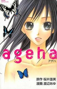 Manga: Ageha