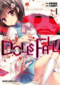 Manga: Dolls Fall