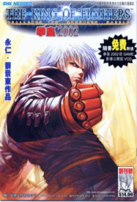 Manga: King of Fighters 2002