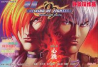 Manga: King of Fighters '99
