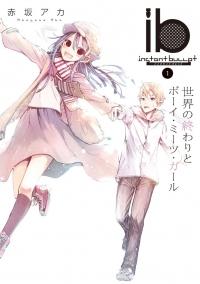 Manga: ib: Instant Bullet