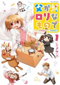 Manga: Chichi ga Loli na Mono de