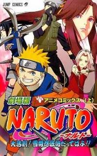 Manga: Naruto: Geheimmission im Land des ewigen Schnees