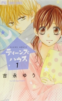 Manga: Teens House