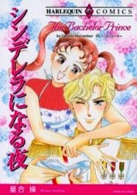 Manga: The Bachelor Prince