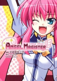Manga: Angel Magister