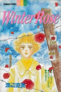 Manga: Winter Rose