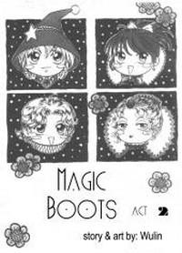 Manga: Magic Boots