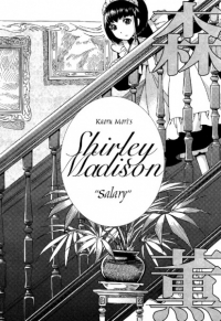 Manga: Shirley Madison