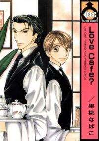 Manga: Love Cafe?