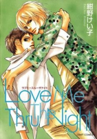 Manga: Love Me Thru the Night