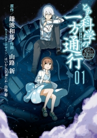 Manga: A Certain Scientific Accelerator