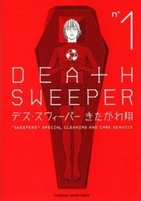 Manga: Death Sweeper