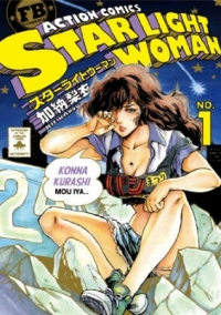 Manga: Star Light Woman