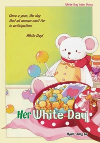 Manga: White Day