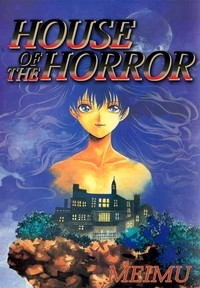Manga: House Of The Horror