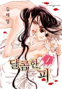 Manga: Sweet Blood