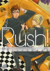 Manga: Rush!