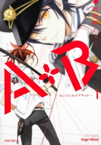 Manga: A + B: Angel + Blood