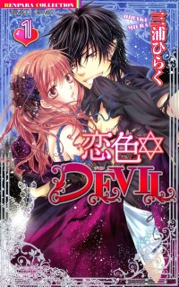 Manga: Midnight Devil