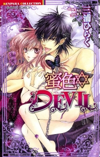 Manga: Beauty and the Devil
