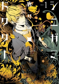 Manga: Shinigami X Doctor