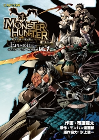 Manga: Monster Hunter Episode