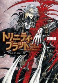 Manga: Trinity Blood: Rage Against the Moons