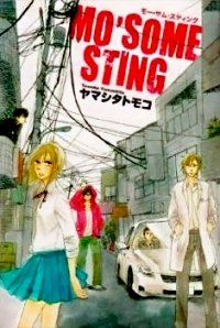 Manga: Mo'some Sting