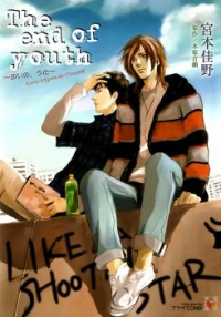 Manga: The End of Youth