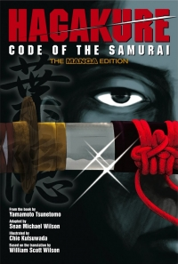 Manga: Hagakure: The Code of the Samurai