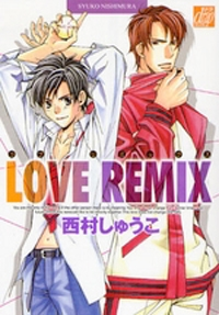 Manga: Love Remix
