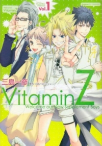 Manga: VitaminZ: Welcome Our New Supplement Boys