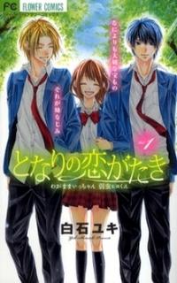 Manga: Tonari no Koigataki