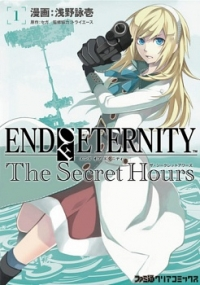 Manga: End of Eternity: The Secret Hours